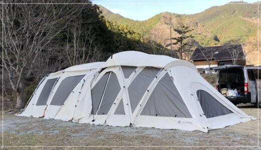 【2020冬】つつじの里 荒滝キャンプ場に2泊で出撃!ランドロック&リビロン初連結