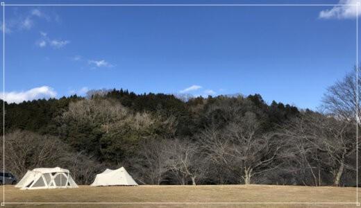 【2021冬】カントリーパーク大川に2泊で出撃!川も凍る極寒キャンプ