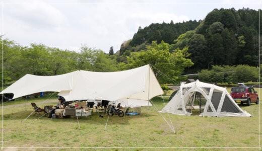 【出撃記録】カントリーパーク大川でキャンプ!子供も遊びを満喫できる神キャンプ場