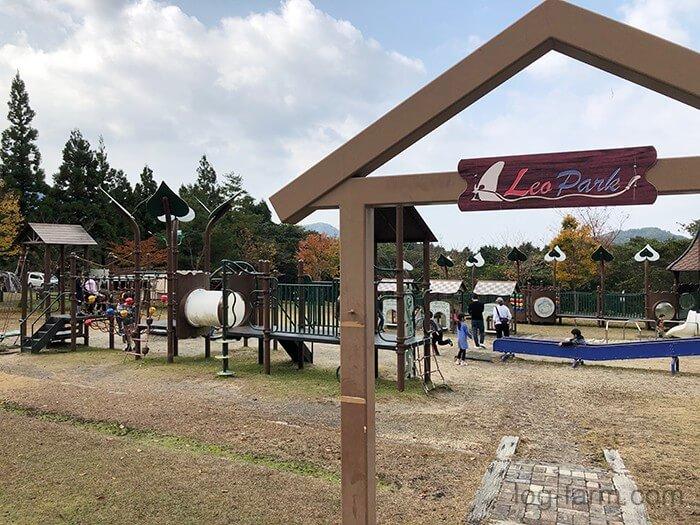 アスレチック施設「Leo・Park」