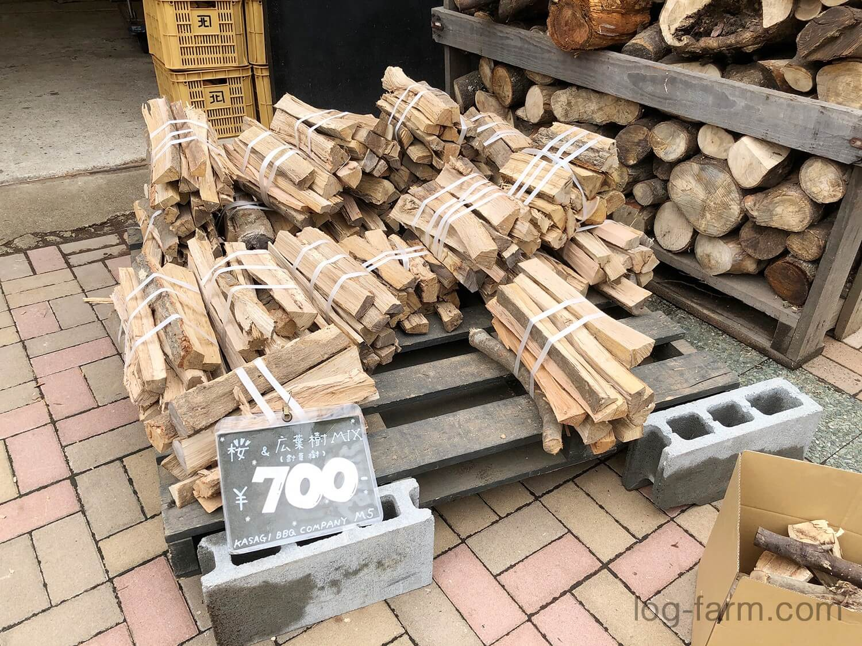 笠置キャンプ場の薪