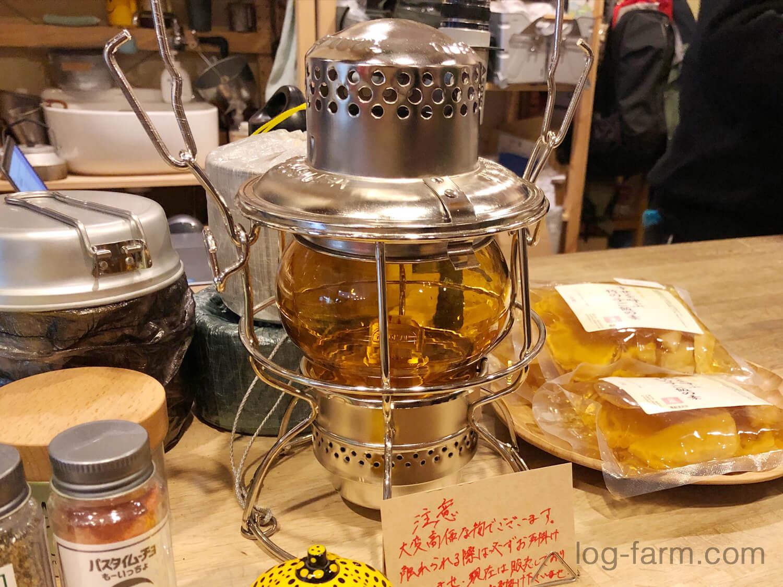 W.T.Kirkman Heritage No.999 Railroad Lantern Amber