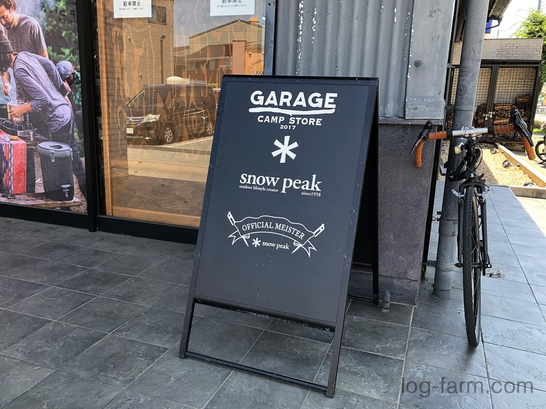GARAGE CAMP STORE