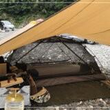 谷瀬つり橋オートキャンプ場でタラスブルバのテント初張り