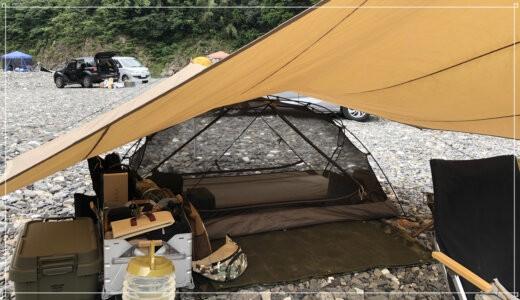 【出撃記録】何回行くねん・・・谷瀬つり橋オートキャンプ場へ出撃!タラスブルバ初張り!
