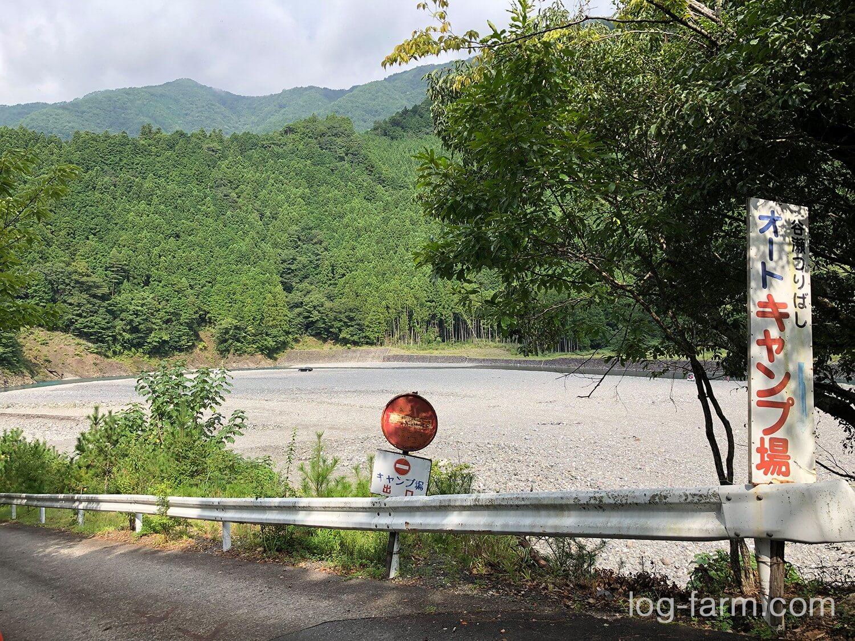 谷瀬つり橋オートキャンプ場に到着