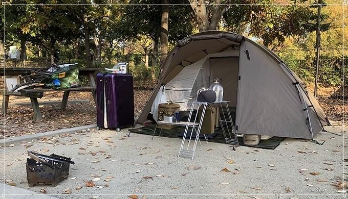 【2020秋】無料の鶴見緑地キャンプ場でスーツケースソロキャンプ!
