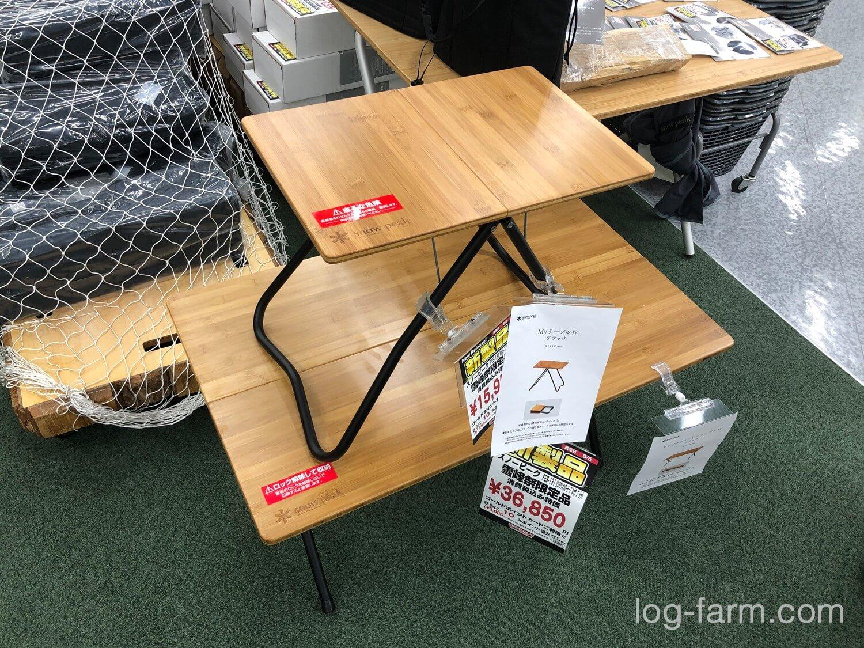 Myテーブル竹とローテーブル竹のブラックバージョン