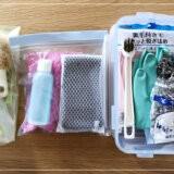 キャンプで使う洗い物セットをナカやんが紹介