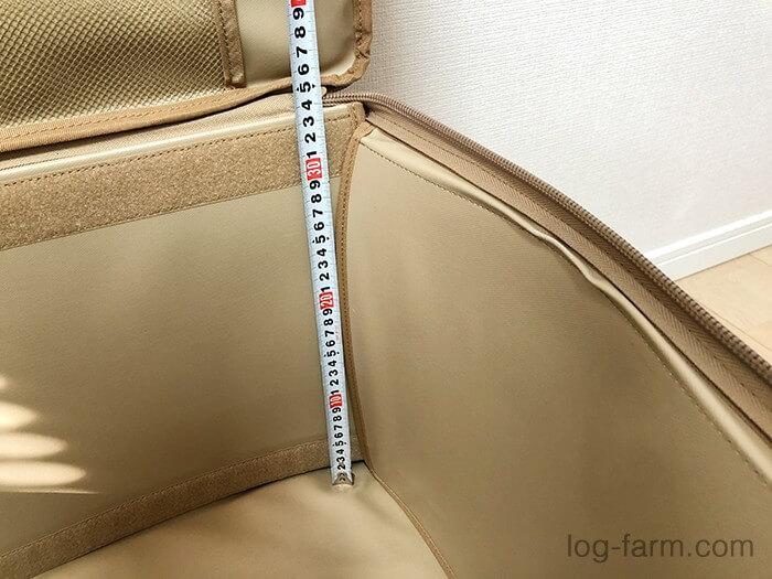 (内寸)H33cm