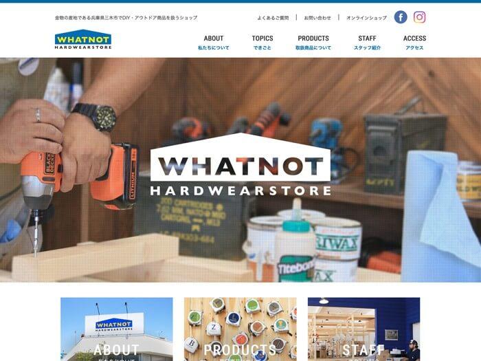 WHATNOT(ワットノット)の公式サイト