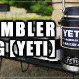 【YETI】ランブラージャグ